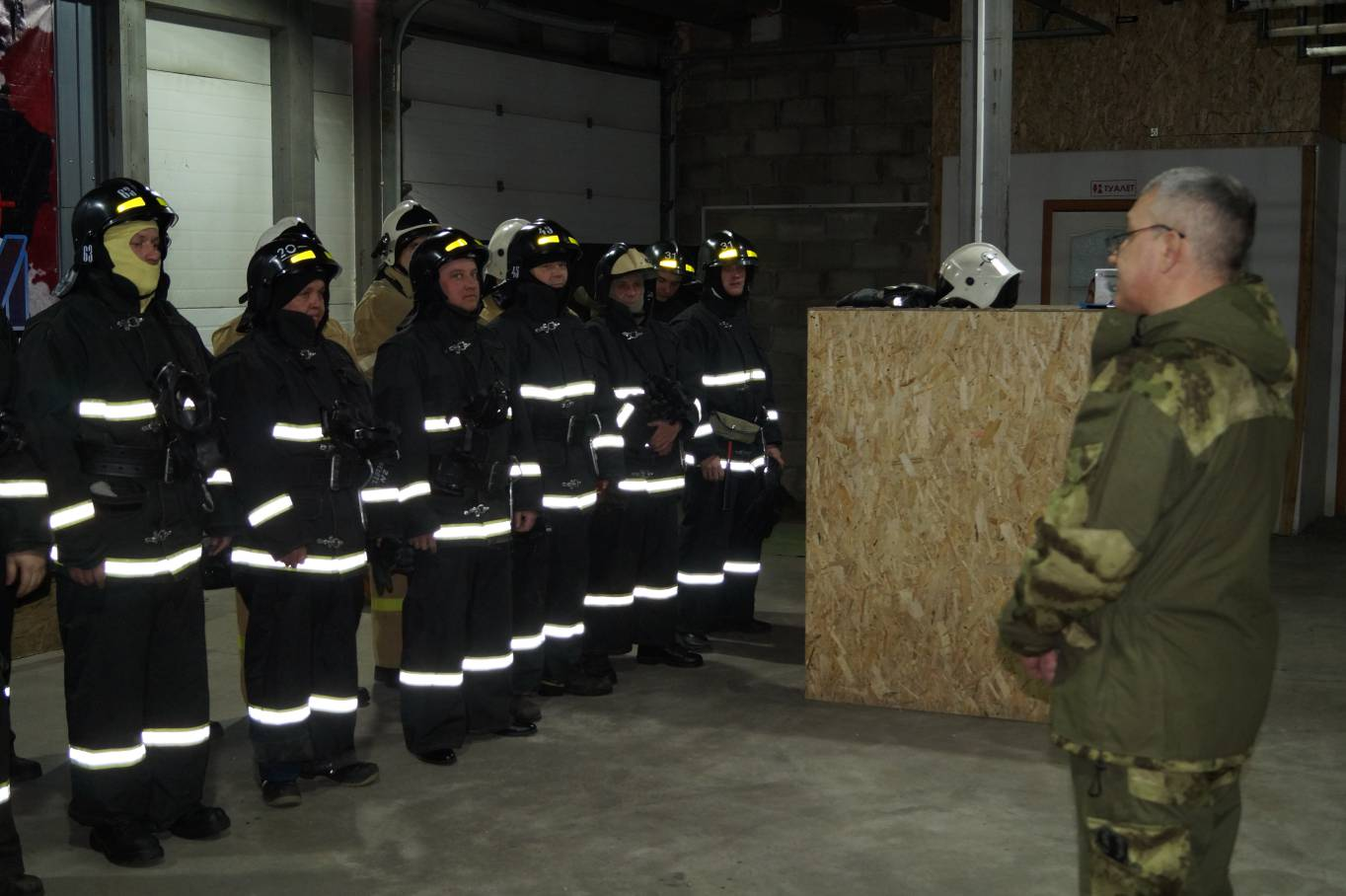 Профессиональная подготовка пожарного