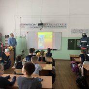 Мероприятие «Профессия пожарного» для учащихся 2 класса
